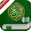 Quran Tajweed Audio mp3 in Indonesian, Arabic and Phonetics (Lite) - Al-Quran Tajwid dalam Bahasa Indonesia, dalam bahasa Arab dan Fonetik Transkripsi