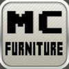 FURNITURE INFO FOR MINECRAFT PE (POCKET EDITION)