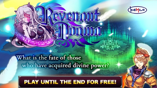RPG Revenant Dogma Screenshot