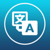 French Cam Scanner and Translator Pro