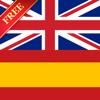 Diccionario Inglés Español Offline GRATIS (English Spanish dictionary)