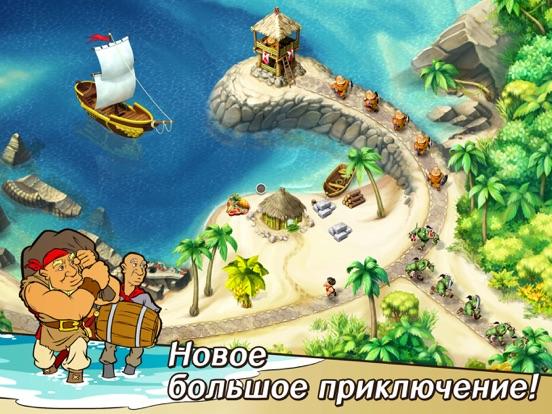 Хроники Королевства 2 (Полная версия) на iPad