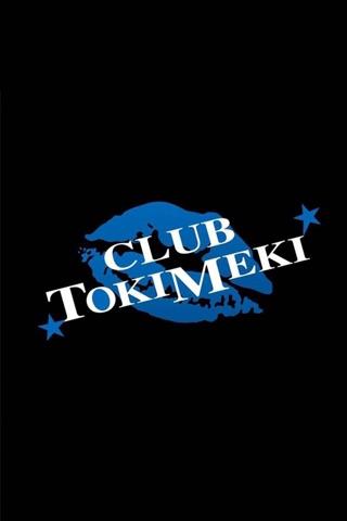 大阪心斎橋ホストクラブCLUB TOKIMEKI screenshot 2