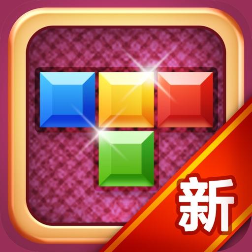 俄罗斯方块豪华版:Tetris Deluxe【经典街机】