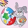 Libro da colorare di Pasqua! (AppStore Link)