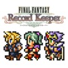 FINAL FANTASY Record Keeperアイコン