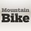 MountainBIKE Werkstatt