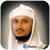 قران - القرآن الكريم - أدعية وأذكار - رقية شرعية - فارس عباد