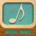無料で人気音楽聴き放題!「MusicWave」
