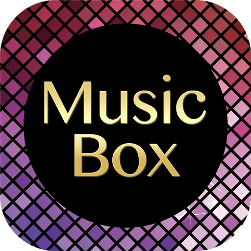 MusicBox - 無料?YouTube音楽動画 -SoundCloudオンライン音楽とプレイヤー