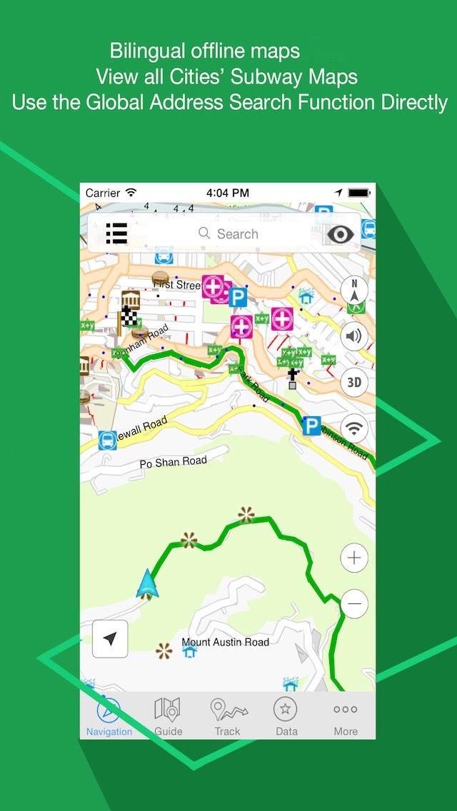 Греция навигации 2016Скриншоты 4