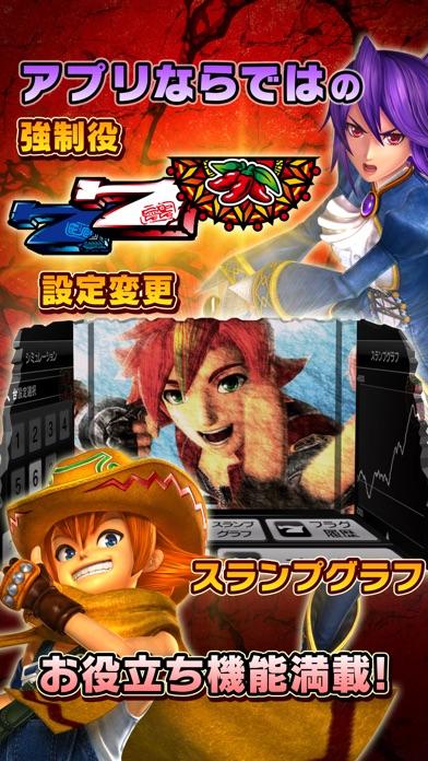 アステカ-太陽の紋章- screenshot1