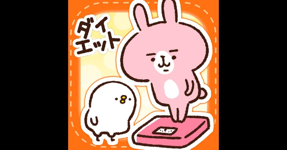 qvod三叶草2017春季新款图2017婴幼儿春秋装新款于日本大受欢迎的可爱