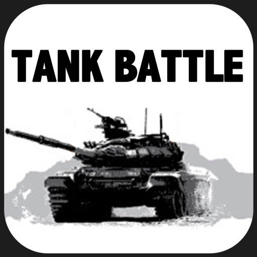 バトルシティ - 古典的なコンソールゲーム