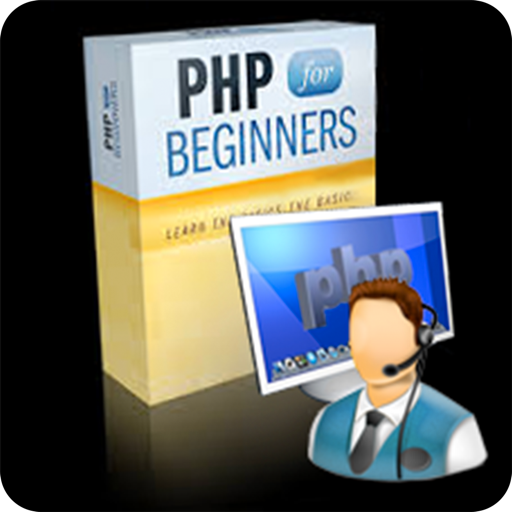 Tutorials for PHP