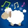 赤ちゃんの歌2:子守歌、ホワイトノイズや常夜灯
