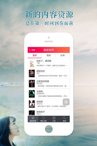 台湾经典言情小说—离线全本电子书阅读器 screenshot 3