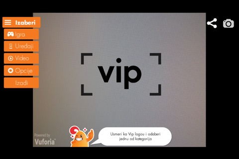 Vip Experience! screenshot 1