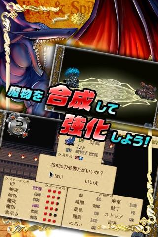 RPG バンドオブモンスターズ screenshot 3