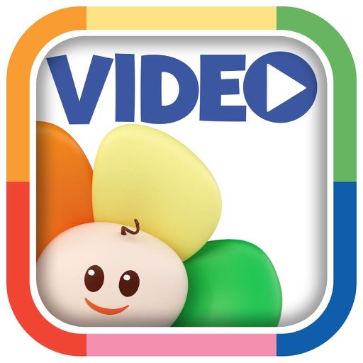 BabyFirst Video HD: Educational TV | Apps | 148Apps