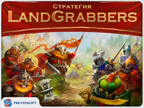 LandGrabbers: real time medieval conquest strategy на iPad
