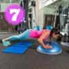 7 min Push-Ups - Тренировки с собственным весом на мышцы груди и полноценные упражнения для