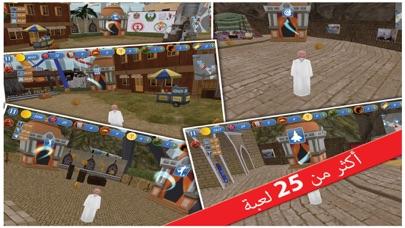 Theme Park  المدينة الترفيهية الاماراتيةلقطة شاشة3