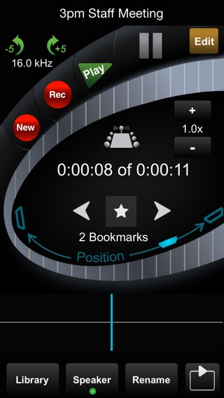 HT Professional Recorder Screenshots