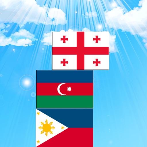 国旗タワー