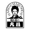晴れ着の丸昌 下北沢店