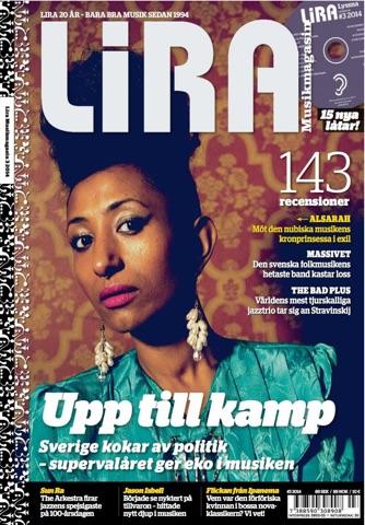 Lira Musikmagasin screenshot 4