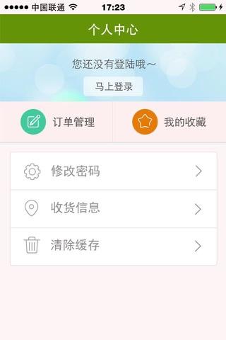 古顺奇隆 screenshot 4