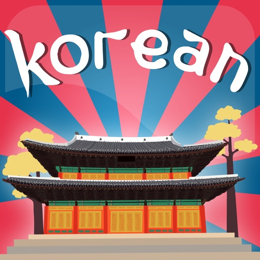 Korean Flash Quiz iOS App