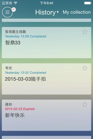 5i学习 screenshot 2
