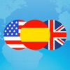Spanish English Dictionary + Aplikacije slobodan za iPhone / iPad