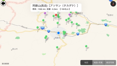 AR 山 screenshot1