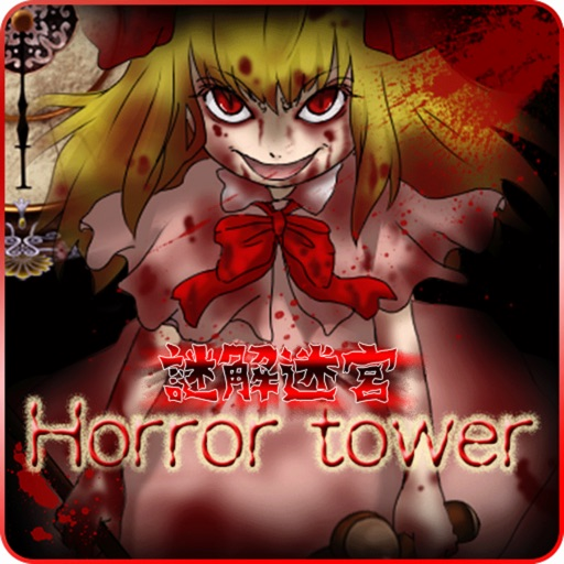 Horror tower