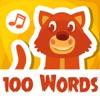 ABC 100 First Words For Children To Listen, Learn, Speak With Vocabulary in English With Animals