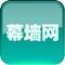 download 中国幕墙网