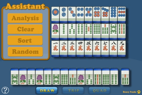 血战麻将助手 screenshot 1