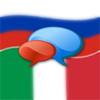 Русско-Итальянский? ОК!