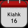 Coptic Calendar Widget