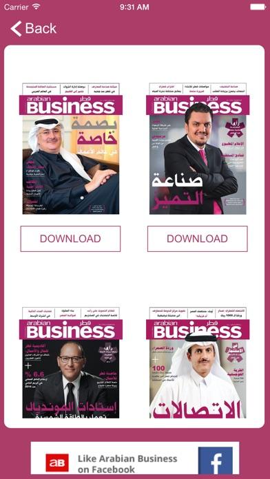 Arabian Business Qatar Arabicلقطة شاشة2