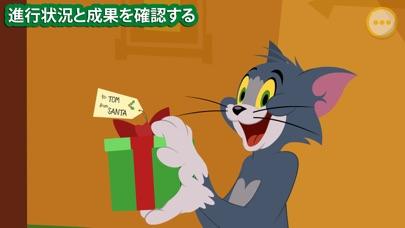 トムとジェリー サンタの小さなお手伝いさん... screenshot1