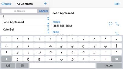 Kurdish keyboard for iOS Turbo Screenshots