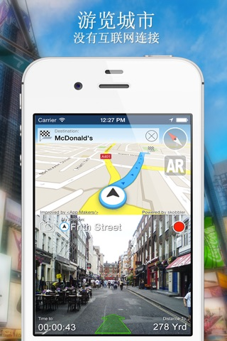 Moscow Offline Map + City Guide Navigator, Attractions and Transports screenshot 1