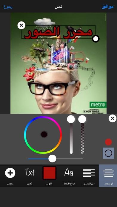 برنامج تعديل الصور باحترافية عاليةلقطة شاشة1