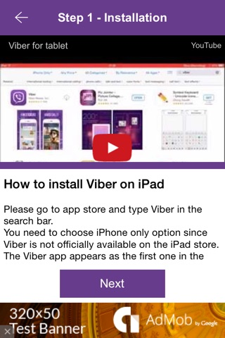 How to Install Viber on iPad screenshot 3