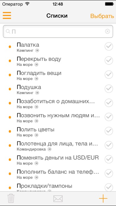 Чемодан LiteСкриншоты 3
