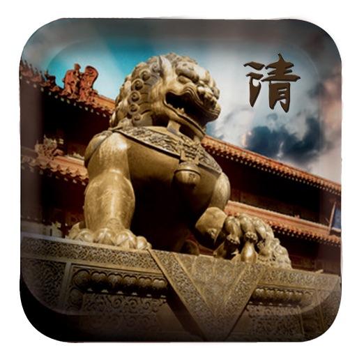 帝国风云–清宫秘史